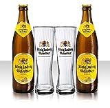 König Ludwig Weissbier Vielfalt mit 2x0,5 L Bierflasche Weissbier und 2 Stück Gläser 0,5l