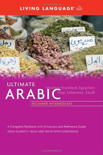 Ultimate Arabic Beginner-Intermediate (Coursebook) (Ultimate Beginner)
