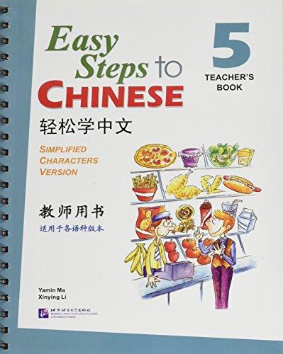 Easy Steps to Chinese vol.5 - Teacher's Book por Yamin Ma