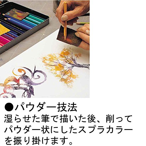 Caran-DAche-Supracolor-Soft-Pencils-Assorted-Colours-Tin-of-40