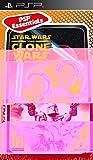 Star Wars The Clone Wars - Les Héros De La République