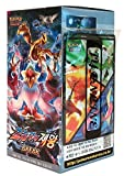 Pokemon Carte XY10 BREAK Booster Pack 153 Cartes (30 Packs +3 Additional Cartes) + 3 Carte Shields Fates Collide(Awakening Psychic King) Korea Version TCG