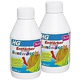 HG Entfärber für verfärbte Buntwäsche, 2er Pack(2 x 200 g)