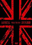 Babymetal: Live In London [DVD] [NTSC]