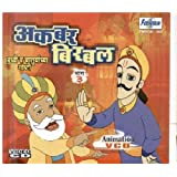 Akbar Birbal - Vol. 3