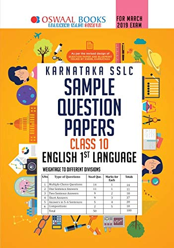 Oswaal Karnataka SSLC Sample Question Papers for Class 10 English 1st Language (March 2019 Exam)
