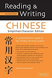 Reading & Writing Chinese Simplified Character Edition: A Comprehensive Guide to the Chinese Writing System