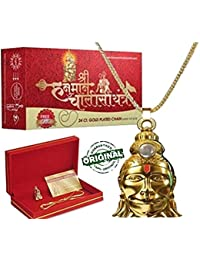 Rudra Divine Hanuman Chalisa Yantra Locket With Chalisa Printed on Optical Lens with Gold Plated Chain | 24 k Gold plated Hanuman Chalisa Yantra Pendant | Box set |