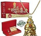 RUDRADIVINE Hanuman Chalisa Yantra Locket with Chalisa...