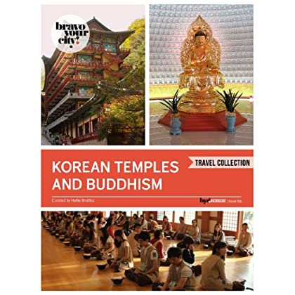 Korean Temples & Buddhism (Bravo Your City! Book 69) (English Edition)