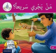 The Arabic Club Readers: Pink B: Who can run fast