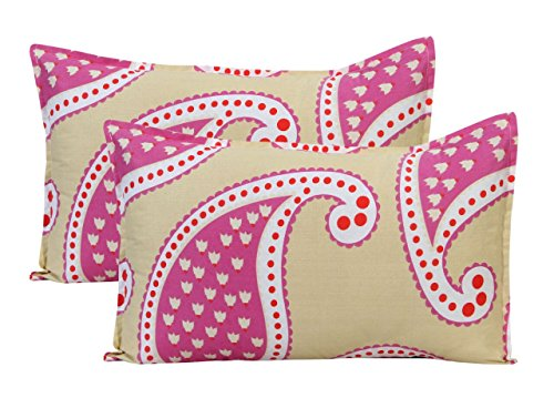 Home Elite Designer Printed Premium Cotton Pillow Covers - Regular Size(17 x 27 inches) - Multicolor - Set of 2  available at amazon for Rs.149