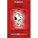 Boxset: Peanuts - The Best of Snoopy