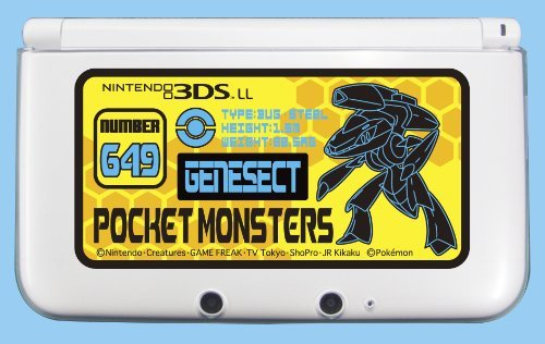 Pokemon 3DS XL GENESECT Hard Cover Faceplate Protector Skin Nintendo XY Black White by Pokémon