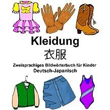 Deutsch-Japanisch Kleidung Zweisprachiges Bildwörterbuch für Kinder (FreeBilingualBooks.com)