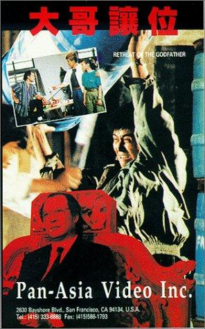 Preisvergleich Produktbild Da ge rang wei [VHS]