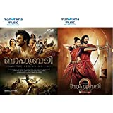 Baahubali - The beginning / Bahubali 2 - The conclusion