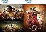 Baahubali - The beginning / Bahubali 2 - The conclusion (MALAYALAM) (2 DVD PACK)