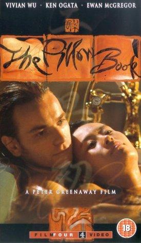 the-pillow-book-vhs-1996