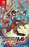RPG Maker MV Trinity New Nintendo Switch