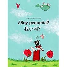 ¿Soy pequeña? 我小吗?: Libro infantil ilustrado español-chino simplificado (Edición bilingüe)