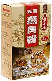 Tomax Jenrofen steamed meat rice powder Seasoning -Five Spice flavor 3.88 oz x6pk