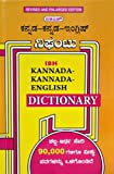 IBH Kannada-Kannada-English Dictionary