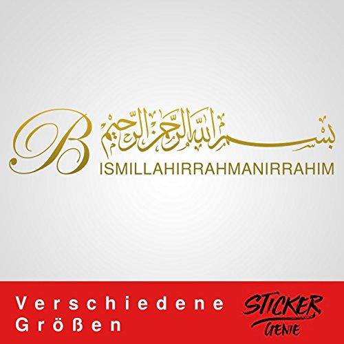 BESMELE Bismillah Wandtattoo Aufkleber Wandaufkleber Aufkleber Sticker Islam (200cm (B) x 41,93cm (H) XXL, Gold)