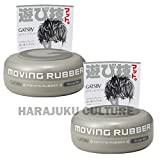 Gatsby Moving Rubber Hair Wax 80g Set - Grunge Mat - 2pc (Harajuku Culture Pack)