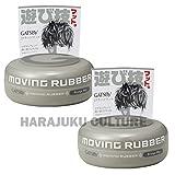 Gatsby Moving Rubber Hair Wax 80g Set - Grunge Mat - 2pc (Harajuku Culture Pack)
