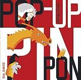Pop-up pin pon