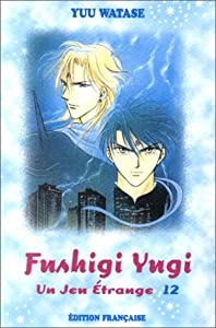 Fushigi Yugi Edition simple Tome 12