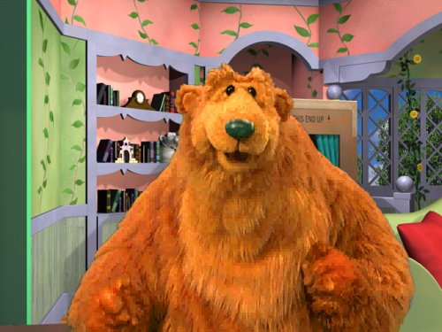 Bear in the Big Blue House: Bear's Imagine That! at Shop ...