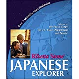 FAIRFIELD LANGUAGE TECHNOLOGIES The Rosetta Stone Japanese Explorer