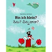 Bin ich klein? నేను? చిన్నదానా?: Deutsch-Telugu: Mehrsprachiges Kinderbuch. Zweisprachiges Bilderbuch zum Vorlesen für Kinder ab 3-6 Jahren (4K Ultra HD Edition) (Weltkinderbuch 27) (German Edition)