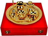 #10: Jaipur Ace Traditional Gold Plated Brass Pooja Thali Set Of 7 Pieces (Abg00011 )