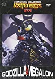 Godzilla vs Megalon(monsters collection) [IT Import]