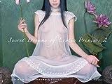 Secret Dreams of Erotic Princess 2 - Kenichi Murata