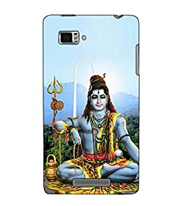 Fuson Designer Back Case Cover for Lenovo Vibe Z K910 (Om Namah Shivay Theme)