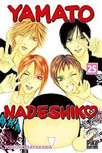 Yamato Nadeshiko Edition simple Tome 25