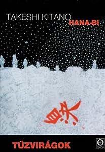 Hana-bi Affiche du film Poster Movie Hana-bi (11 x 17 In - 28cm x 44cm) Hungarian Style A