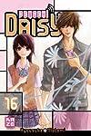 Dengeki Daisy Edition simple Tome 16