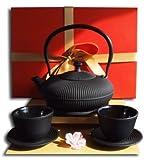Gifts Of The Orient Regali box–Tazze sottopentola & Tetsubin ghisa Zen mountain nero teiera bollitore 0.8litro in stile giapponese