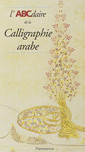 L'ABCdaire de la calligraphie arabe par Hassan Massoudy