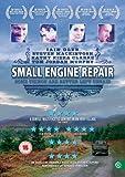 Small Engine Repair [Import anglais]