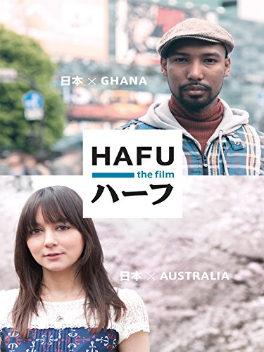 hafu-the-mixed-race-experience-in-japan