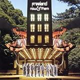 Songtexte von Adam Freeland - Now & Them