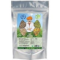 Natural apigreen Brown Rice, 1 Kg