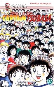 Captain Tsubasa - Olive et Tom Edition simple Tome 37