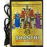 Dealsplant 2 In 1 Pooja Mantra Metal Sloka Devotional Songs Chanting Box With In Built Digital FM Radio & USB MP3 Player Remote Control